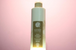 Ecocert Body Radiance Lotion 400 ml